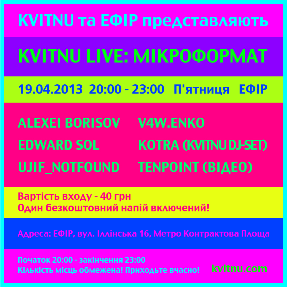 Kvitnu live: Mikroformat