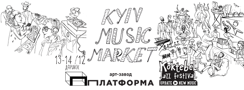 Kvitnu at Kyiv Music Market