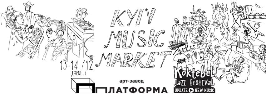 Kvitnu at Kyiv Music Market