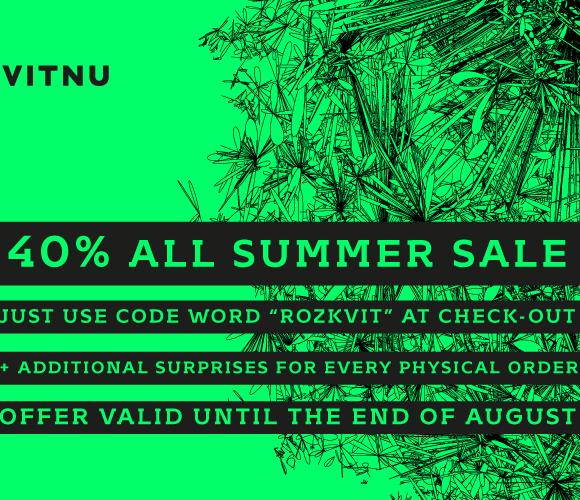 -40% Summer Sale