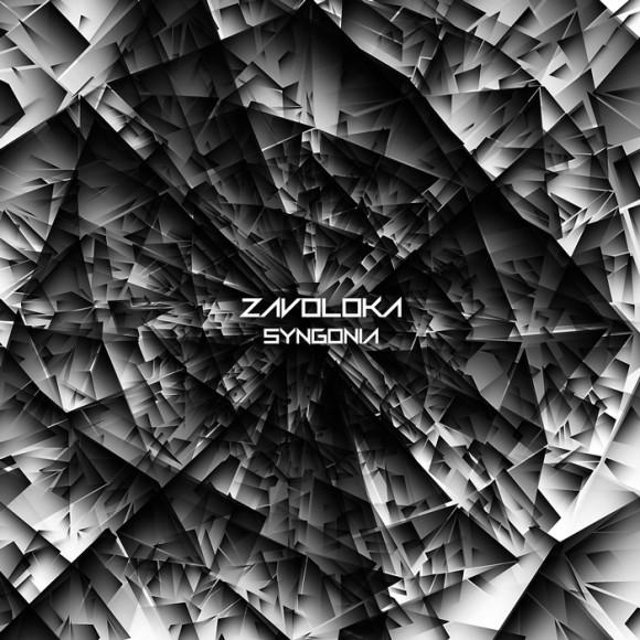 """Zavoloka """"Syngonia"""""""