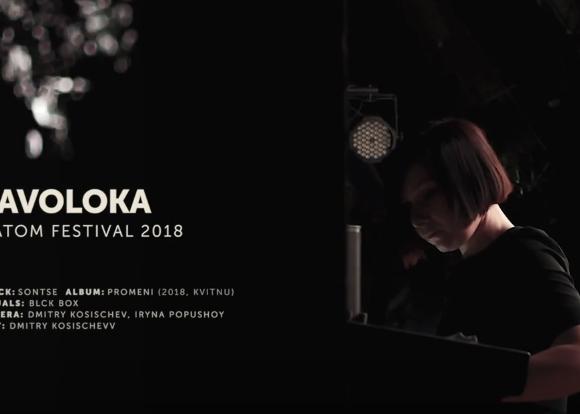 ZAVOLOKA live at ATOM festival